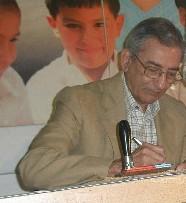 Dr. José Ramón Balaguer Cabrera