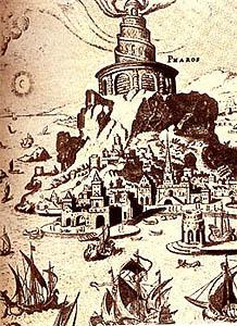 Torre Alenjandría (Ampliar imagen)