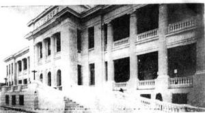 Clínica altos 1927