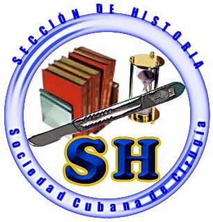 Logotipo Sección de Historia